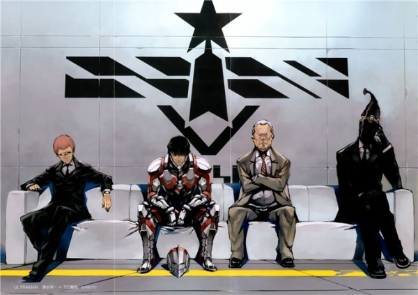 Ultraman_The_Anime_07