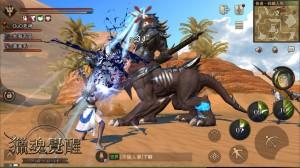 Errant-Hunters-Soul-Game-  (3)
