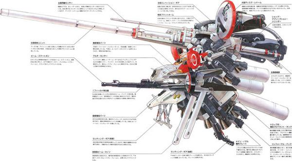 MG-Deep-Striker (2)