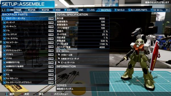 New-Gundam-Breaker ex (1)