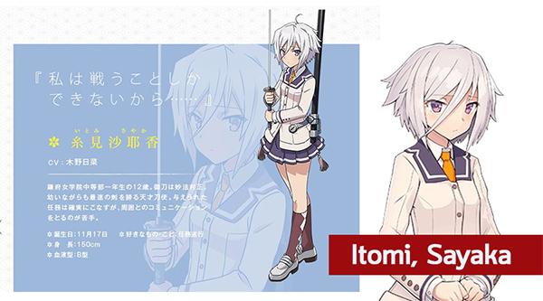 Toji-no-Miko_10