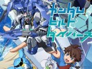 Gundam Build Divers Prologue  (13) - Copy