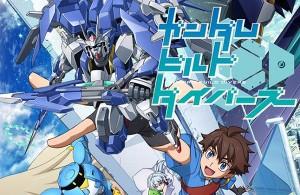 Gundam Build Divers Prologue  (13) - Copy