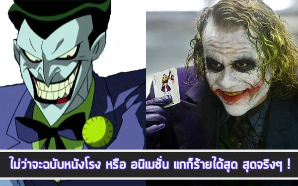 SHF-Joker-Batman-Ninja-ver (3)