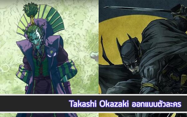 SHF-Joker-Batman-Ninja-ver (5)