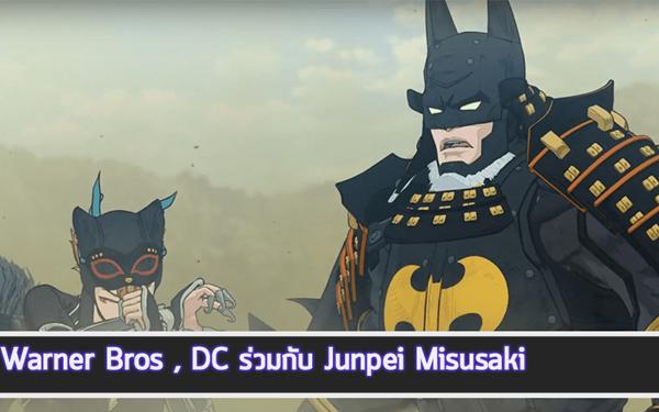 SHF-Joker-Batman-Ninja-ver (6)