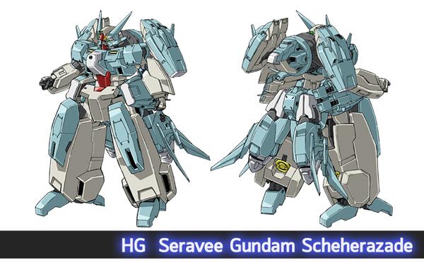 HG 1/144 Seravee Gundam Scheherazade [ข่าว / กันพลา / ของ ...