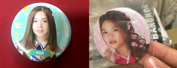 bnk48-colectible-you-must-have (9)
