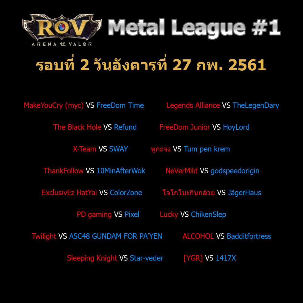rovml1-2-20180227-d