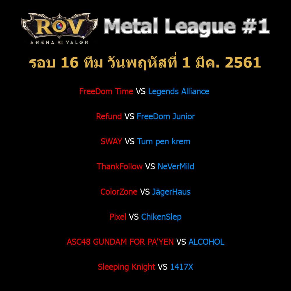 rovml1-2-b