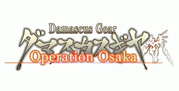 Damascus Gear_ Operation Osaka  (1)