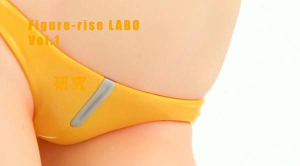 Figure Rise LABO Fumina (8)