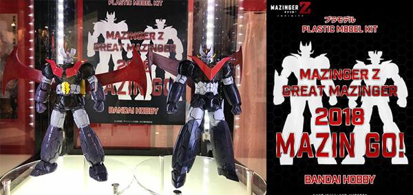 [Plamo] Mazinger Z  Great Mazinger  (2)