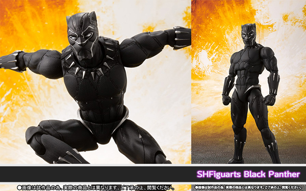 SHF-BlackPanther  (4)