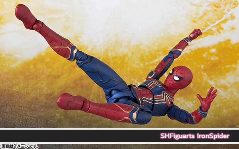 SHF-Iron-Spider (10)
