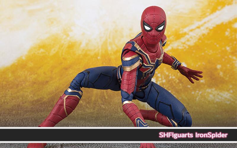 SHF-Iron-Spider (7)