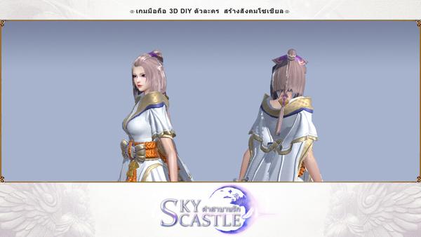 Sky Castle PR (12)