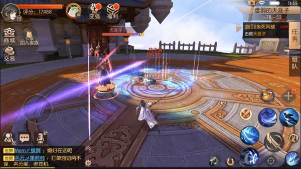 Sky Castle PR (2)