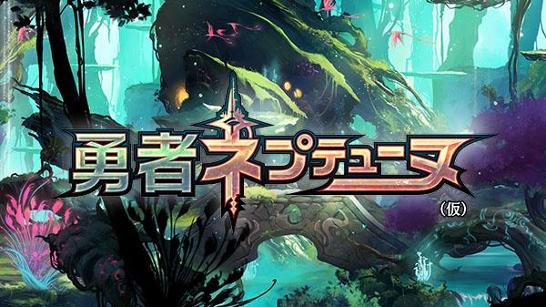 Yuusha-Neptune-Ann_03-10-18