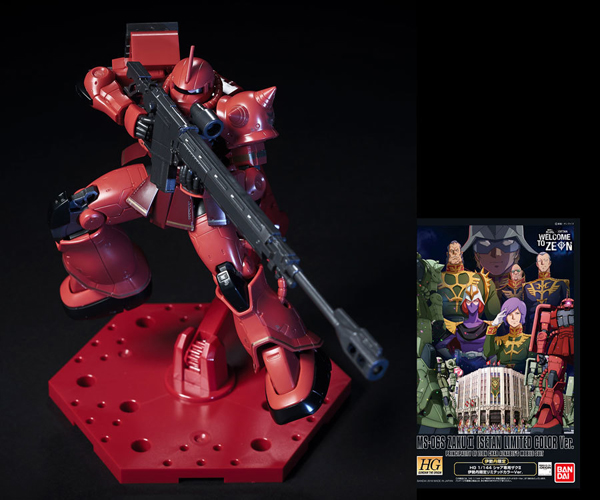 char-zaku-II-isetan-color (1)