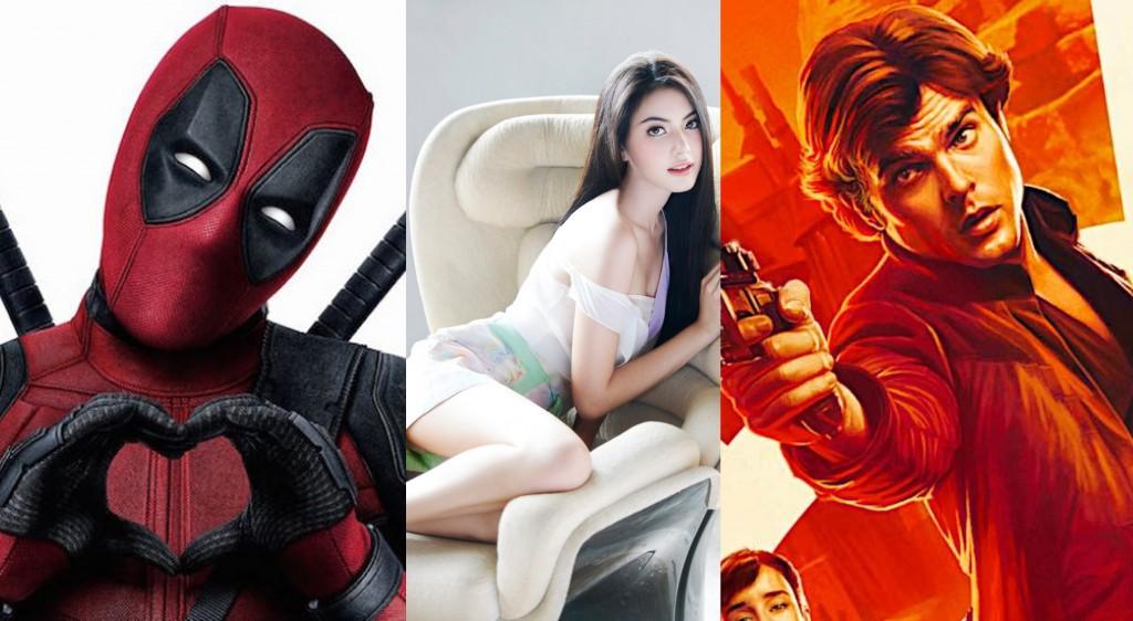 top-film-movies-cinema 052018