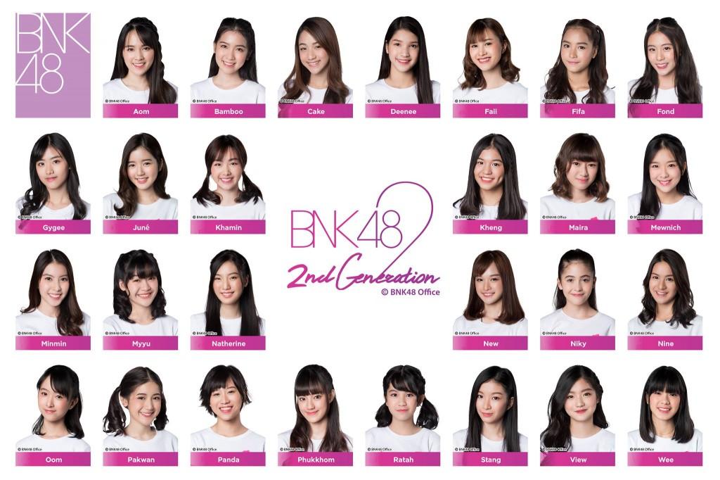 BNK48 2 gen