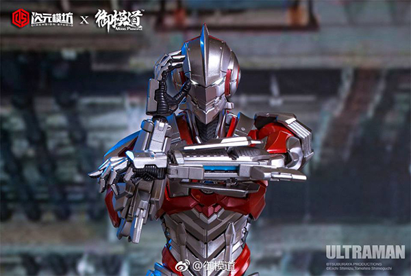 Dimension studio x Model Principle Ultraman suit Assembly model kit  (2)