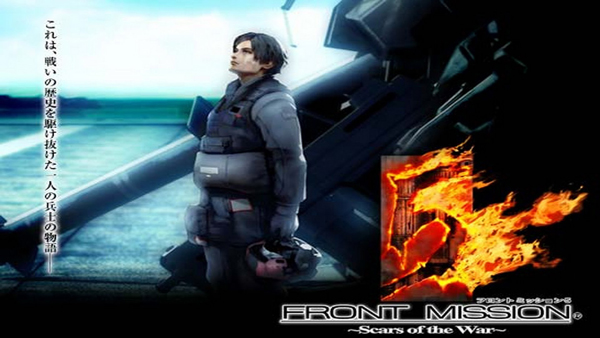 Front Mission story (32)