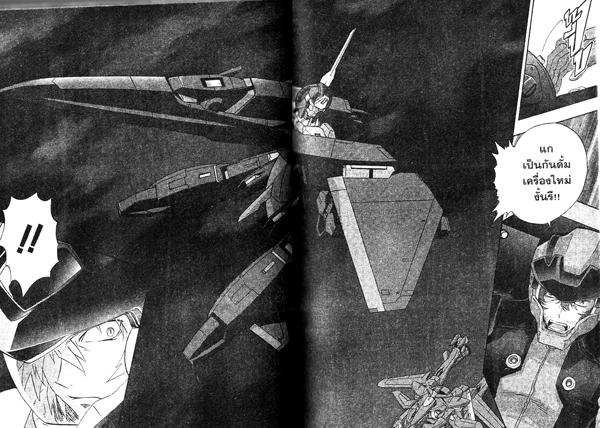 MobileSuits-Gundam-OOF (14)