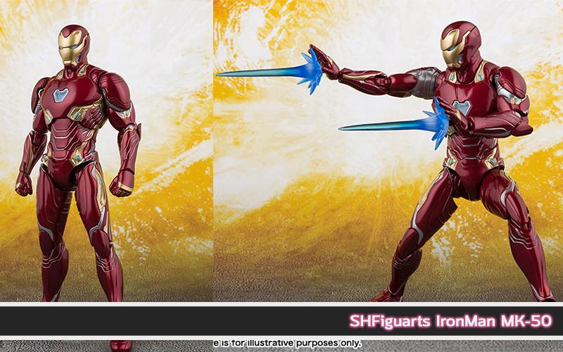 SHF-Ironman-MK-50 (6)