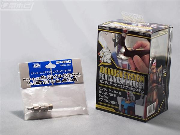 gundam-marker-aibrush-system (17)