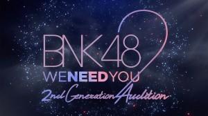 BNK48 2gen cover