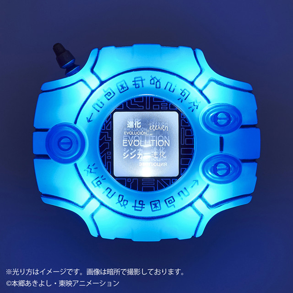Complete Selection Animation Digivice Tri Memorial  (10)