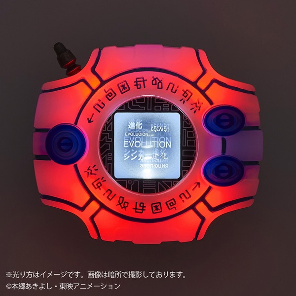 Complete Selection Animation Digivice Tri Memorial  (9)