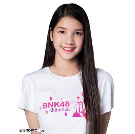 Deenee BNK48