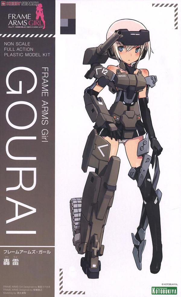 FAG-Sylphy (5)