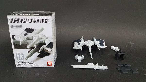 Gundam-Converge-tr-v2-gself-guntank-(11)