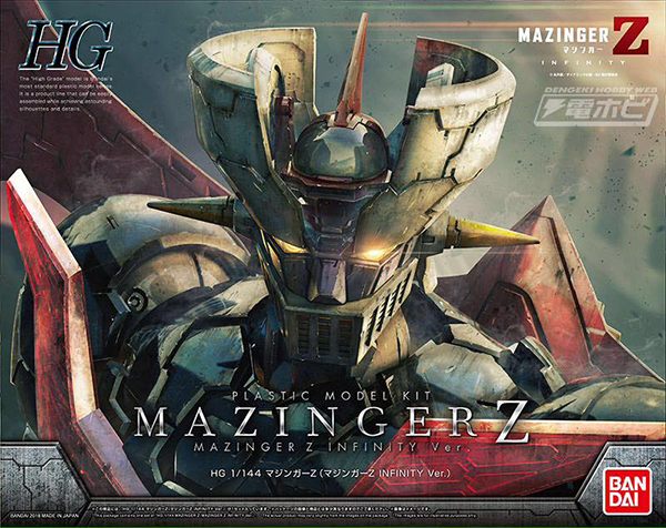 HG Mazinger Z Infinity ver (10)