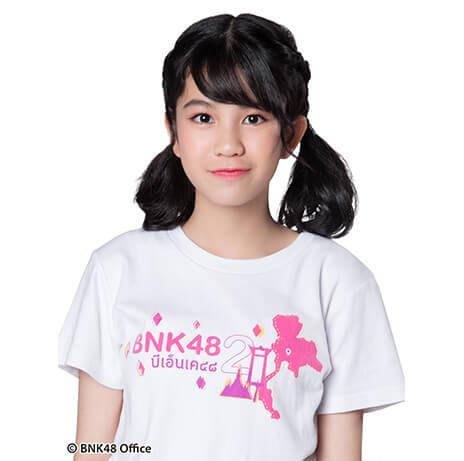 Ratah BNK48