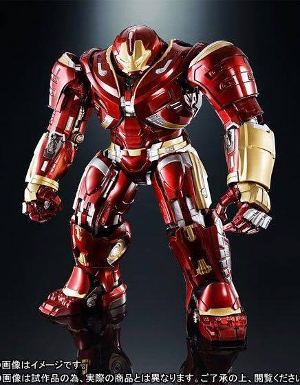SHF-HulkBuster-MK-II (3)