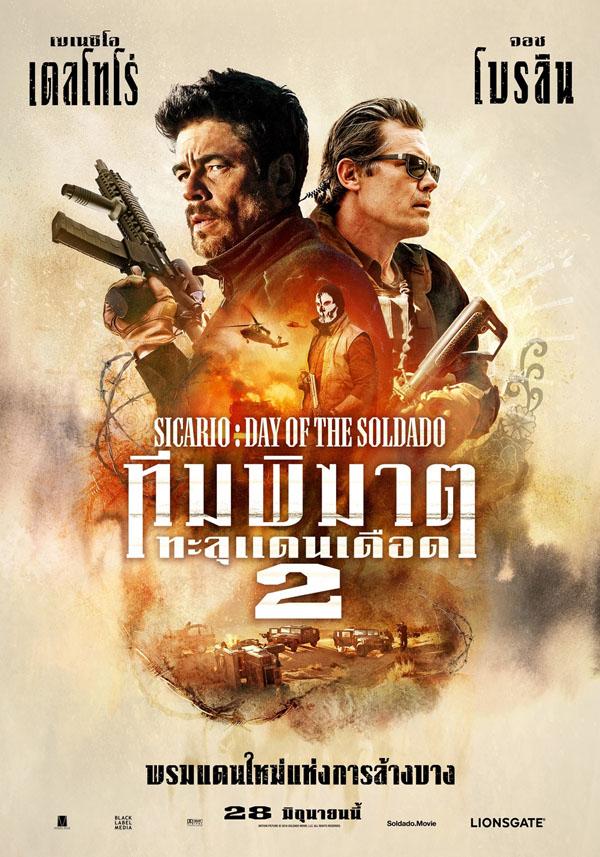 Sicario 2 Soldado (2)