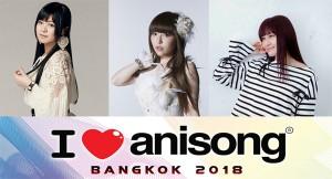 i love anisong 2018 (1)
