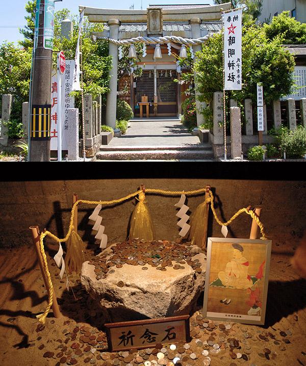 onmyoji-story-abe-no-seimei (7)