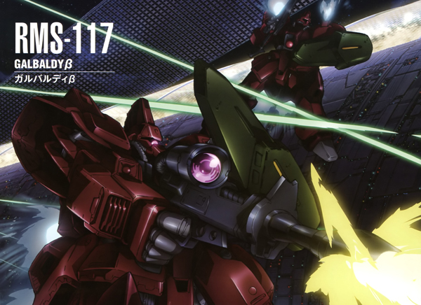 HG-Gabaldy-beta (2)