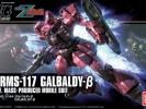 HG-Gabaldy-beta (5)