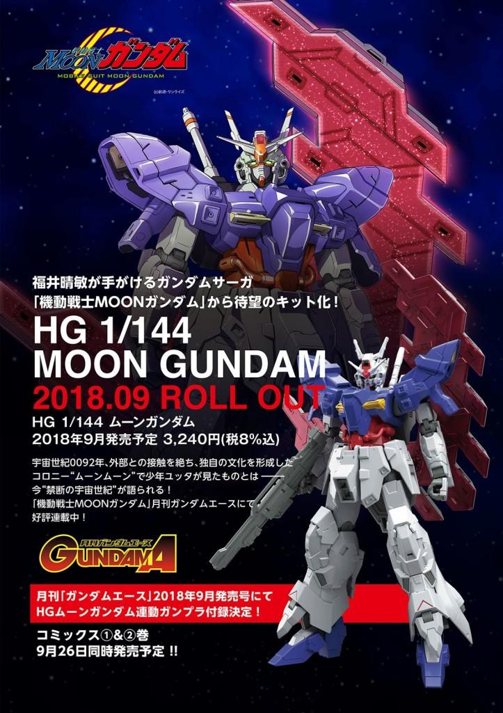 HGUC MOON Gundam (11)