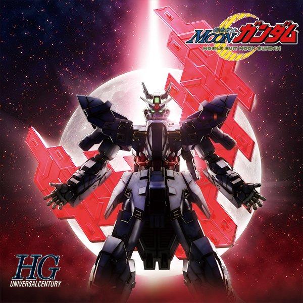 HGUC MOON Gundam (3)