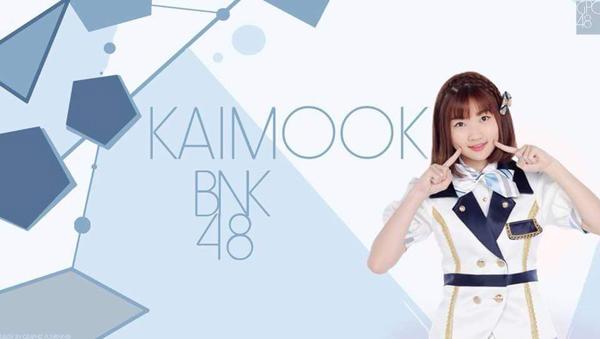 Kaimook-BNK48 (8)