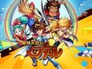 Mashin Eiyuden Wataru Demon Heroes   (4)