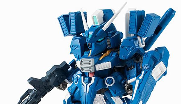 NXEdge-Gundam-MK-V (2) - Copy